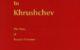 From Catherine to Khrushchev
